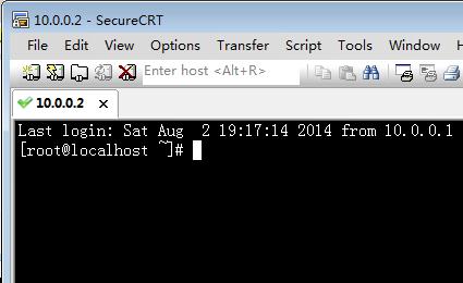 SSH连接利器介绍,支持证书连接、sftp文件管理