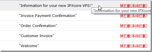VPS购买演示(适用于WHMCS订购)