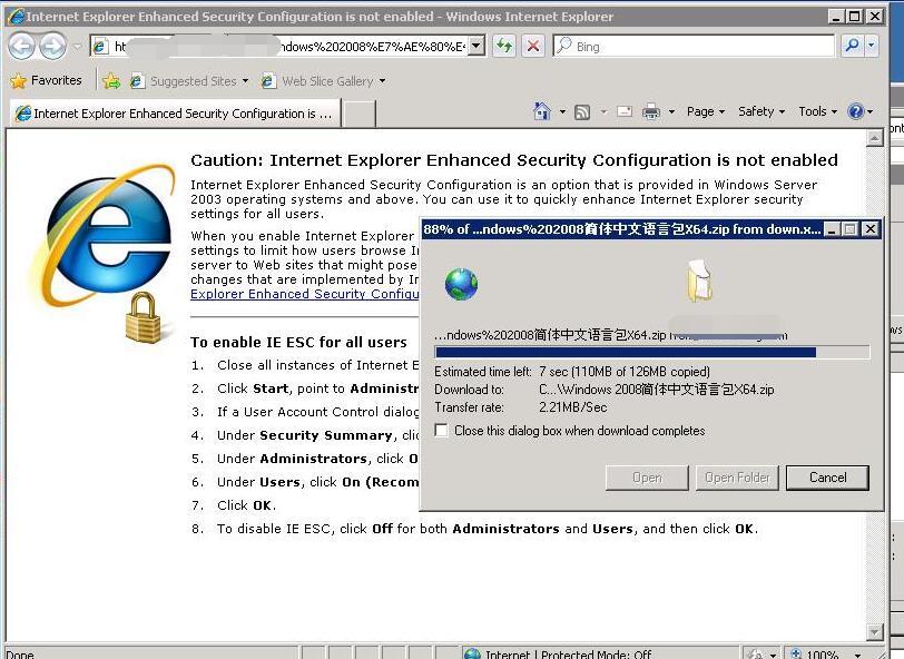 Windows2008系统设置ie安全等级,允许下载文件