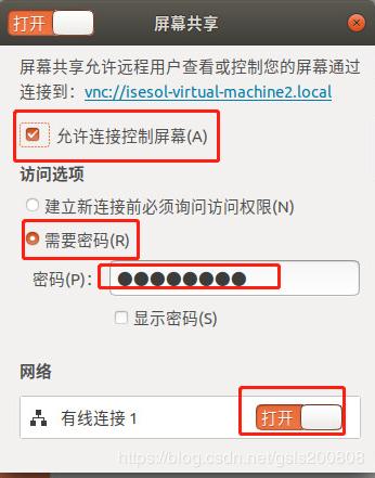 Ubuntu18.04 LTS 安装 VNC Server[x11vnc,tightvncserver,vnc4server]