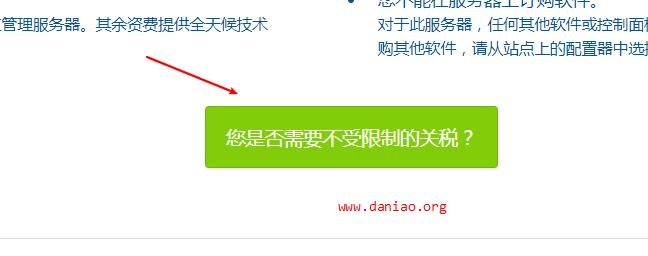 RUVDS - 1CPU 512内存 10GB SSD硬盘 无限流量 100Mbps 多地可选 1IPv4 <a href=