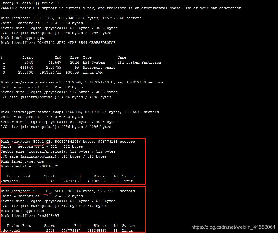 VPS硬盘扩容之centos 7 新增硬盘挂载分区,及扩容