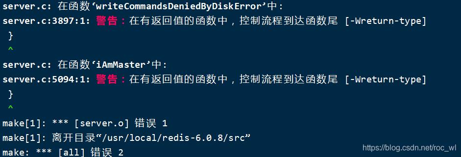 Centos7.6如何安装redis-6.0.8版本