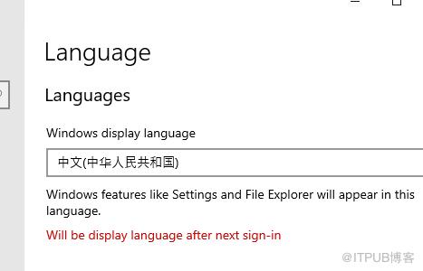 windows server2019改为中文