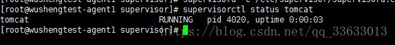 Centos7 supervisor安装与配置