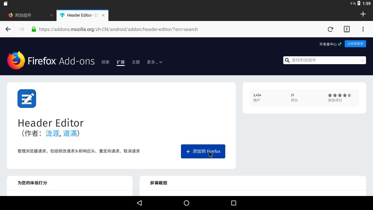 GOOGLE 人机验证(RECAPTCHA)无法显示解决方案(可解决大多数 CSP 问题)