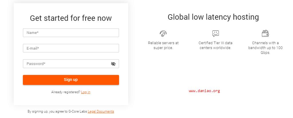 Gcorlabs月付8元伯力VPS性能与速度测评 – 附购买与注册教程