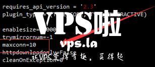 Linux下载加速,比wget快太多了(支持CentOS、Debain)