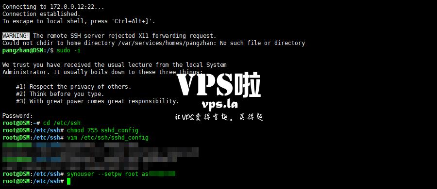群晖 DSM v6.2 版本开启 SSH 获取 root